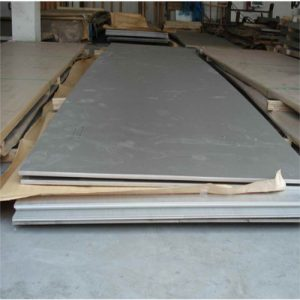 Stainless Steel Sheets Manufacturers, Dealers in Bijapur